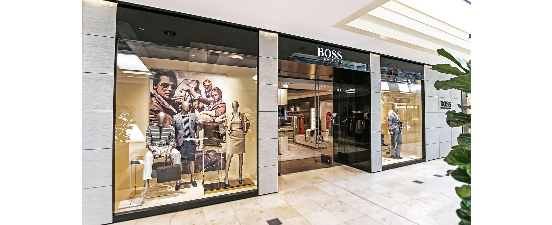 Hugo Boss Hamburg